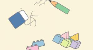 文房具と遊具
